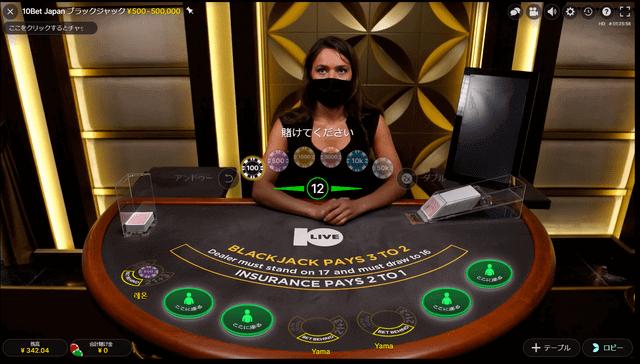 10BET専用のライブカジノ