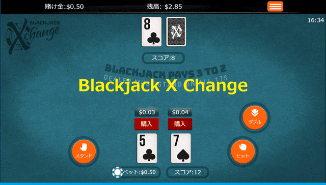 Blackjack X change