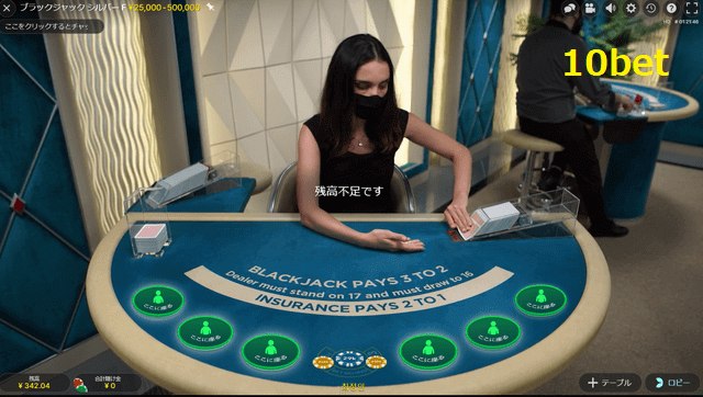10BETのライブカジノ