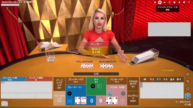 ライブカジノで必ず勝つことができる