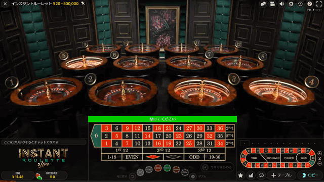 Evolution Gamingの『Instant Roulette』