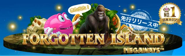 新作ゲームの導入が早いベラジョンカジノ