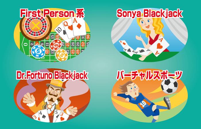 オンラインカジノでプレイできる人気バーチャルゲーム