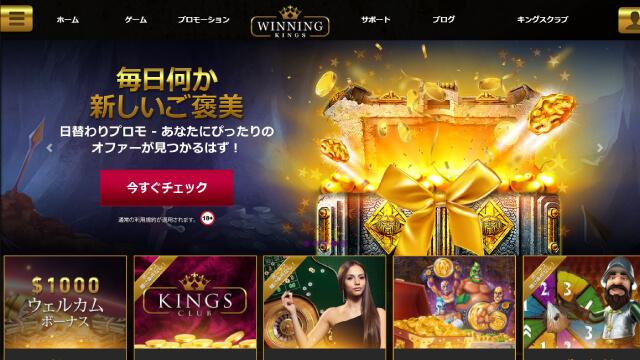 オンラインカジノのブラックジャック関連のボーナスプロモーション