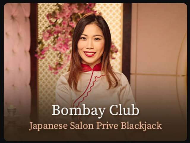日本人がディーラーを務めるブラックジャック「Japanese Salon Prive Blackjack」