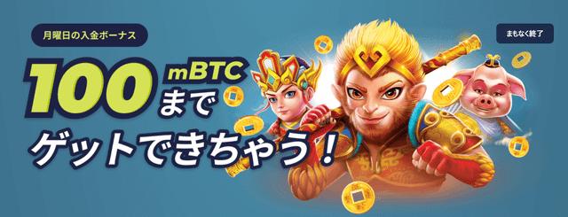 リロードボーナスでおすすめのオンラインカジノ【カジノイン】