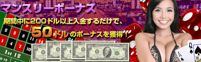 リロードボーナスでおすすめのオンラインカジノ【ワイルドジャングルカジノ】