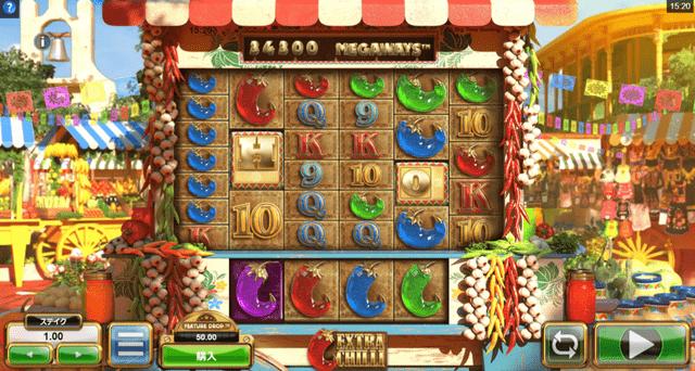 ライブカジノハウスでプレイできるゲーム『Extra Chilli』