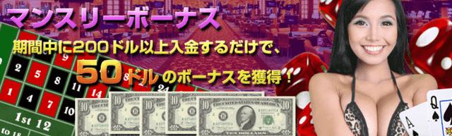 入金ボーナスが甘いおすすめオンラインカジノ【ワイルドジャングルカジノ】