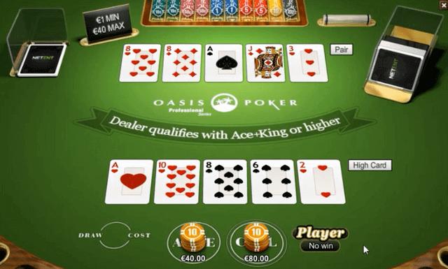 オンラインカジノでプレイできるポーカー【オアシスポーカー】