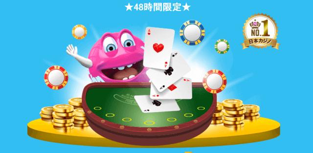 スピンクレジットでおすすめのオンラインカジノ【ベラジョンカジノ】