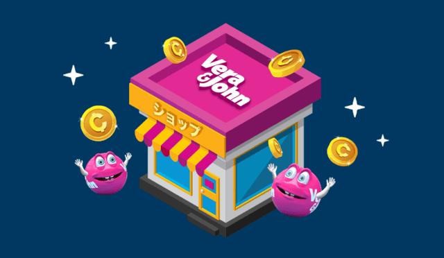 スピンクレジットを購入できるベラジョンショップ