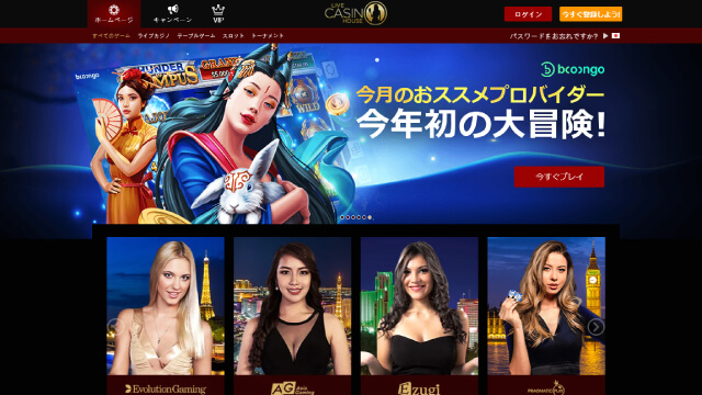 アメックスで入金できるオンラインカジノ【ライブカジノハウス】