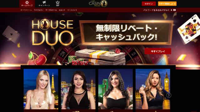ポーカーがプレイできるおすすめのオンラインカジノ【ライブカジノハウス】