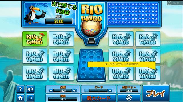 オンラインカジノでプレイできるマイナーなゲーム【ビンゴゲーム】