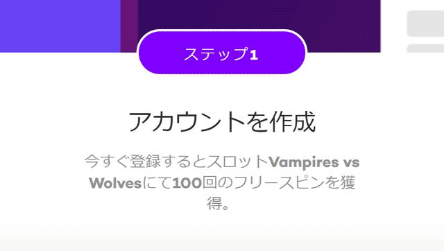 入金不要ボーナスが貰えるマイナーなオンラインカジノ【21.com】