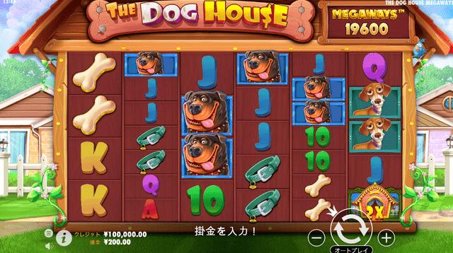 フリースピンの対象機種『The Dog House Megaways』