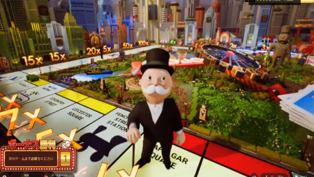 『Monopoly Live』のモノポリーステージ