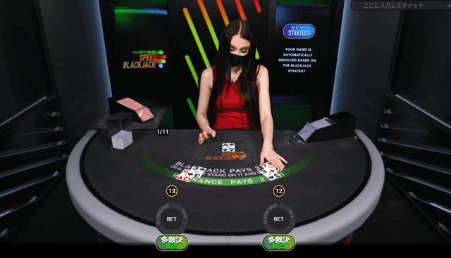 ブラックジャックでディーラに勝つことを目指してモンテカルロ法を検証