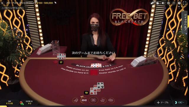 オンラインカジノでプレイできるおすすめゲーム【ブラックジャック】