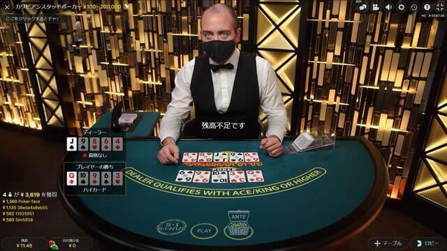 オンラインカジノでプレイできるおすすめゲーム【ポーカー】