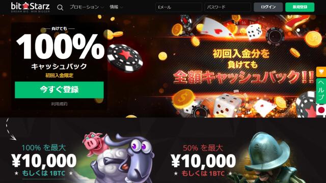 オンラインカジノのボーナスでルーレットを攻略