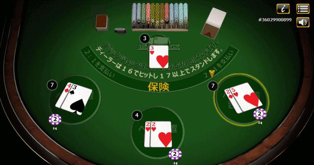 ブラックジャックはマルチハンドで賭けられるため儲かりやすい