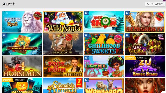 オンラインカジノのスロットの種類