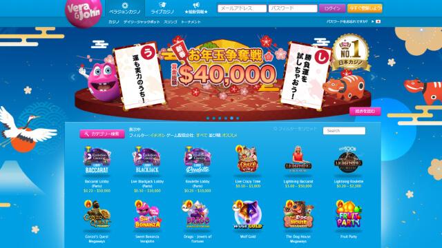 オンライン上でカジノの様々なゲームを楽しめるオンラインカジノ