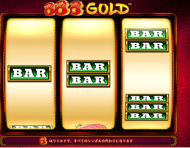 オンラインカジノでプレイできるパチスロ風スロット機種【888Gold】