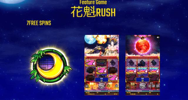 パチスロ風スロット【Oiran Dream】のフリースピンモード「花魁ラッシュ」
