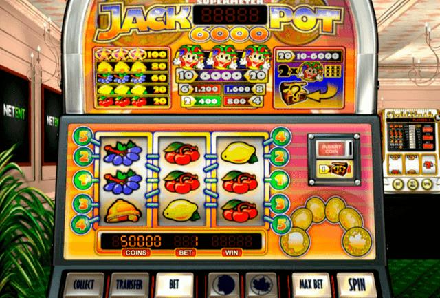 還元率が高いスロット【Jackpot 6000】