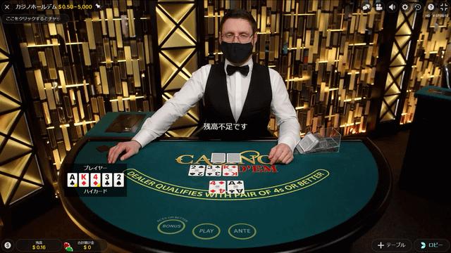 還元率100%超えのオンラインカジノゲーム【ポーカー】