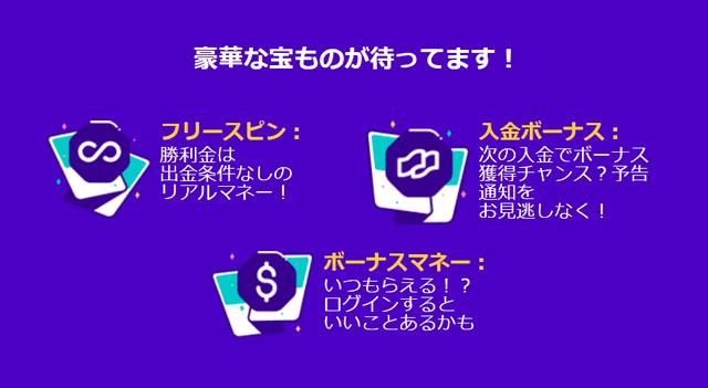 ポーカーができるオンラインカジノ【カスモ】の「カスモアドベンチャー」