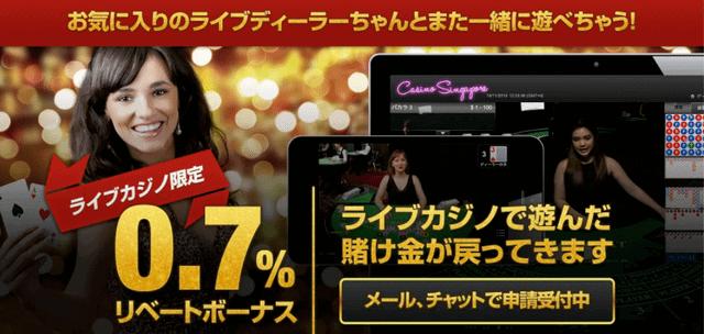 ポーカーがプレイできるオンラインカジノ【クイーンカジノ】のリベートボーナス