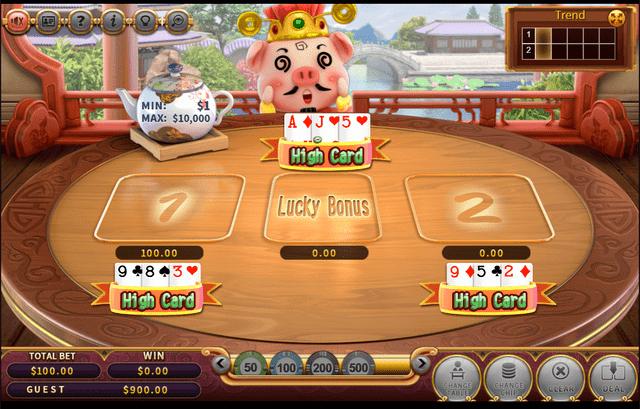 ポーカーがプレイできるオンラインカジノ【188bet】の「ラッキーウィンスリーカード」