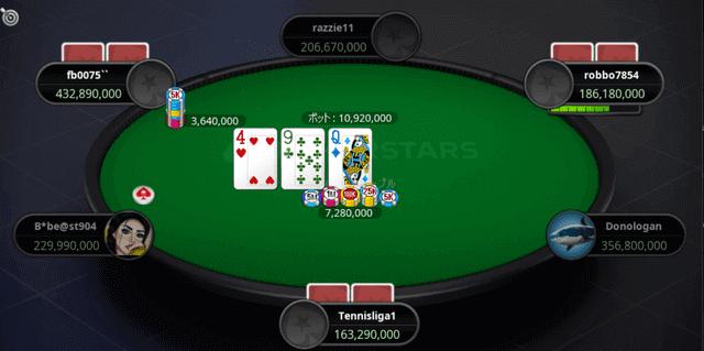 ポーカースターズでプレイヤー同士がオンライン対戦しているゲームプレイ画面