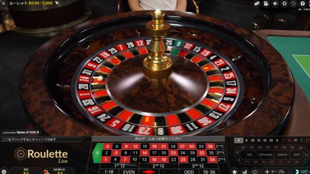 モンテカルロ法が使えるオンラインカジノのルーレット