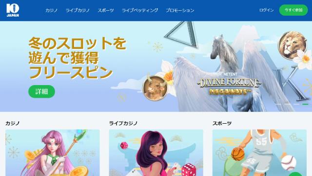 オンラインカジノのスロットキャンペーンボーナス