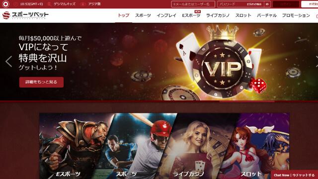ポーカーがプレイできるおすすめのオンラインカジノ【スポーツベット】