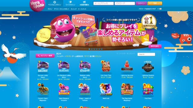 アメックスで入金できるオンラインカジノ【ベラジョンカジノ】