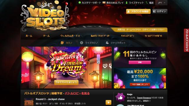 ゲーム探しに使えるおすすめオンラインカジノ【Videoslots】