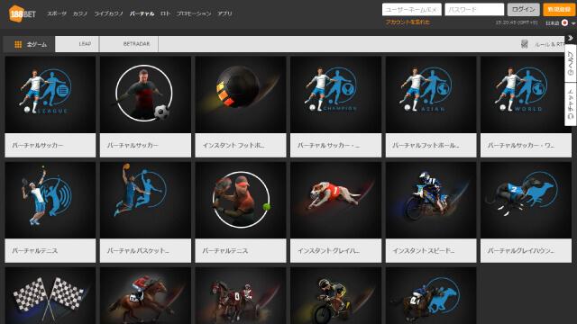 オンラインカジノの人気バーチャルゲーム【バーチャルスポーツ】