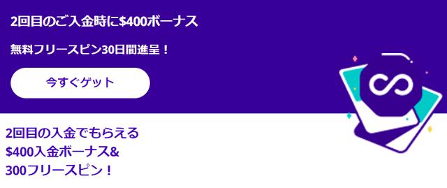 ボーナスの出金条件が甘い【カスモ】