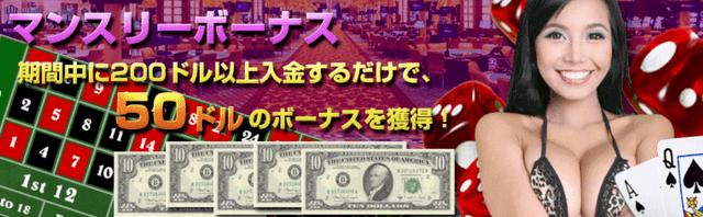 ボーナスの出金条件が甘い【ワイルドジャングルカジノ】
