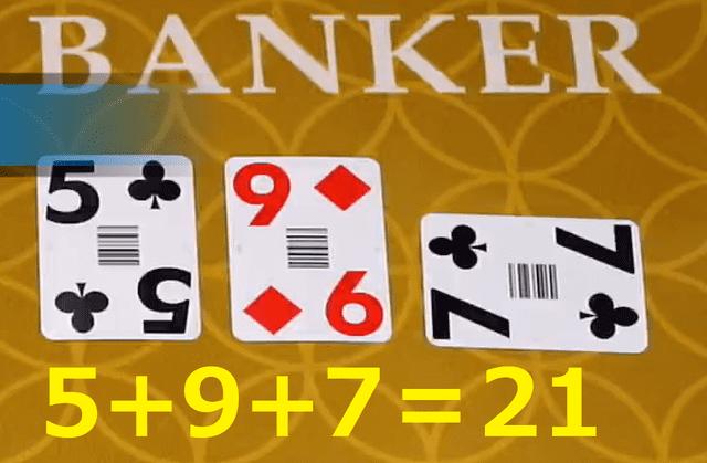 5と9と7を合計すると21となり、ハンドは下一桁の1