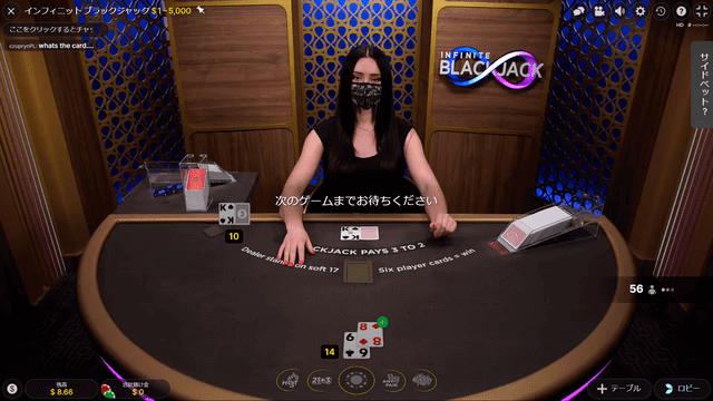 「全プレイヤーVSディーラー」という構図のインフィニットブラックジャック