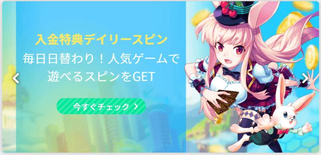 稼ぎやすいオンラインカジノ【ミスティーノ】