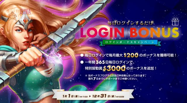 稼ぎやすいオンラインカジノ【横綱カジノ】