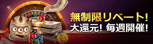 稼ぎやすいオンラインカジノ【ライブカジノハウス】